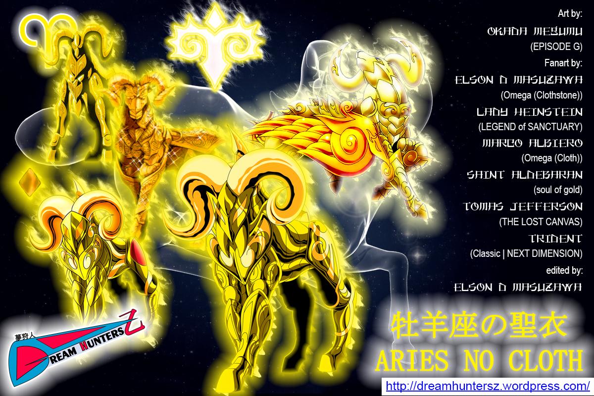 Aries no Cloth